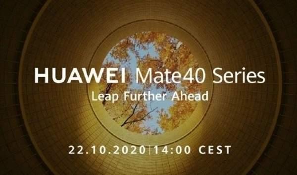 华为Mate40系列海外版价格公布,预计比国行版贵许多