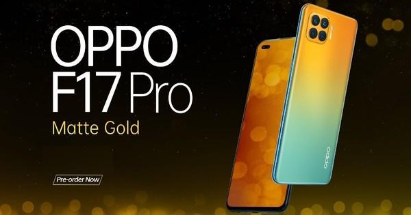 OPPOF17Pro排灯节版正式发布:售价约2200元