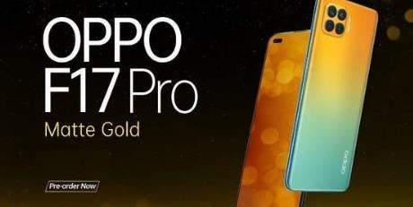 OPPOF17Pro排灯节版多少钱_OPPOF17Pro排灯节版价格