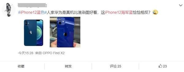 Redmi Note系列新机外观:有浅蓝渐变配色