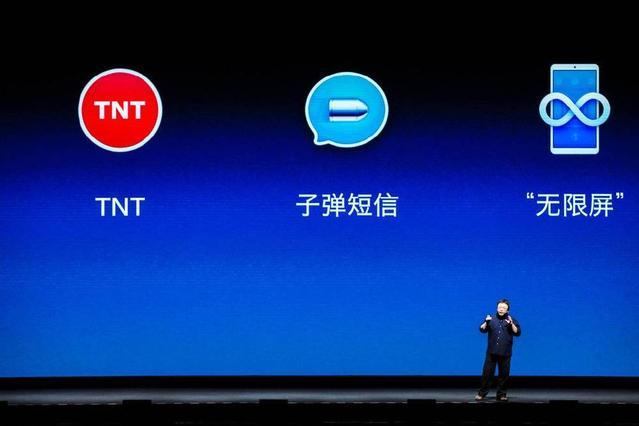 坚果TNT是什么意思?坚果手机tnt是什么功能?