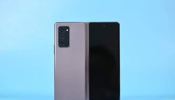 三星GalaxyZFold2怎么样?迷雾金配色图赏