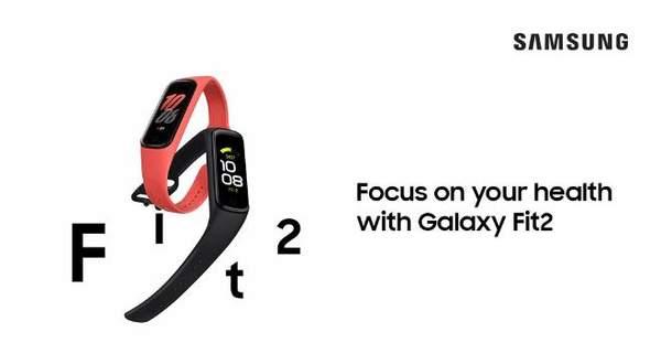 三星Galaxy Fit2发布,运动手环仅售60美元