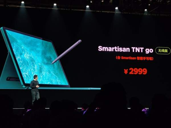 Smartisan TNT GO扩展本发布::起售价1999元