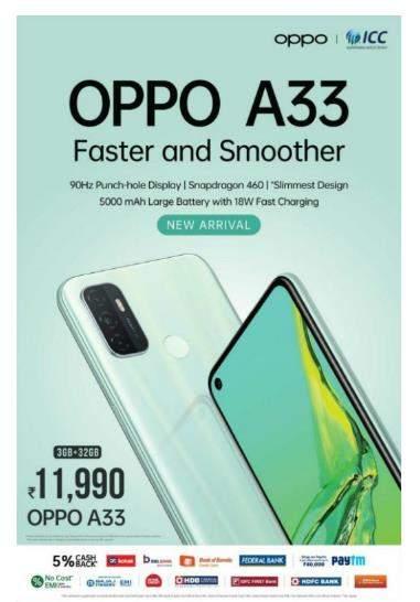 oppoa33手机价格_oppoa33大概多少钱
