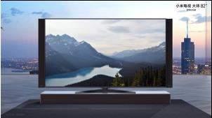 小米电视大师至尊纪念版正式发售,真8K价格近5万元