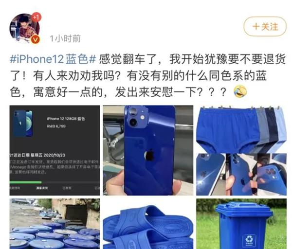 iPhone12蓝色被吐槽,iPhone12蓝色真机图赏