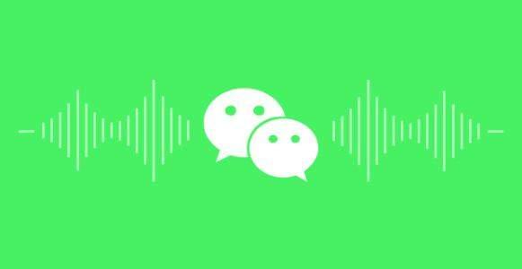 微信测试语音消息进度条:播放语音可自由调节