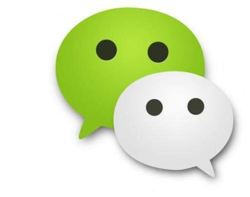 微信测试语音消息进度调节是真的吗?腾讯官方这样回应