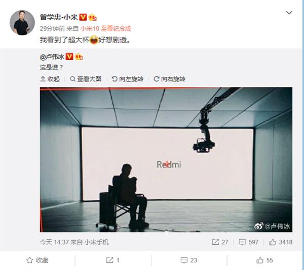 Redmi新机即将发布,小米高管亲自预热