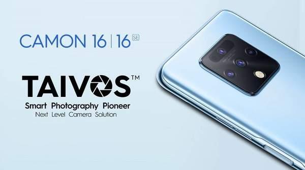 传音发布CAMON系列手机:搭载智能摄影技术
