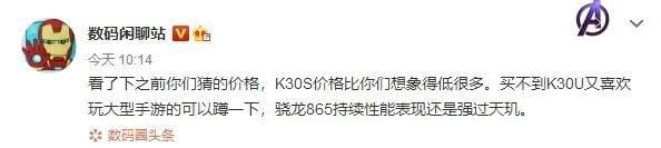 Redmi新机发布临近,卢伟冰微博发文暗示