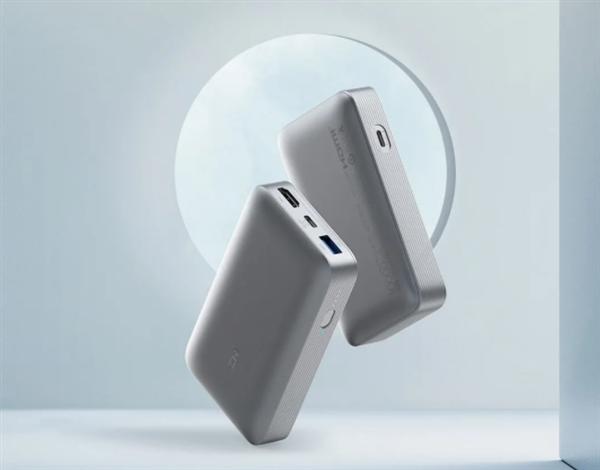 紫米多功能移动电源发布:HDMI接口,首发价279元
