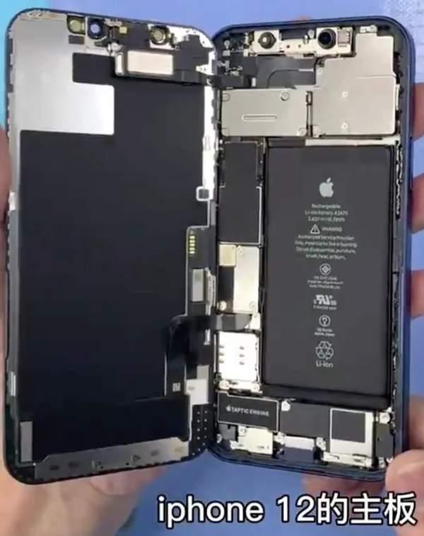 iPhone12真机拆解,iPhone12内部构造一览