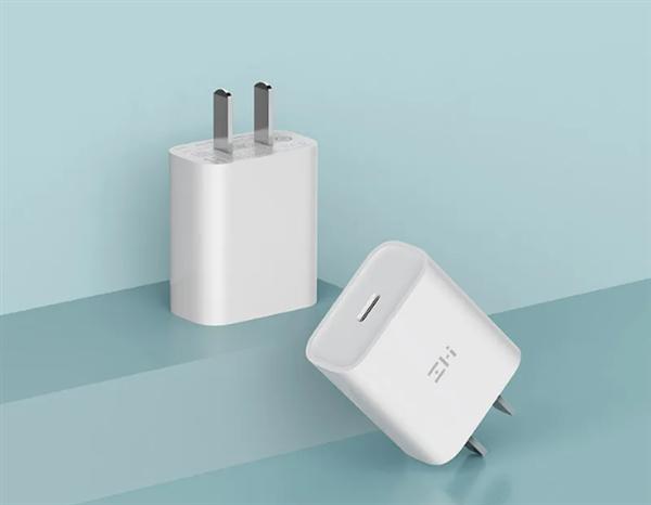 紫米20W充电器正式发布,可适配iPhone12系列手机