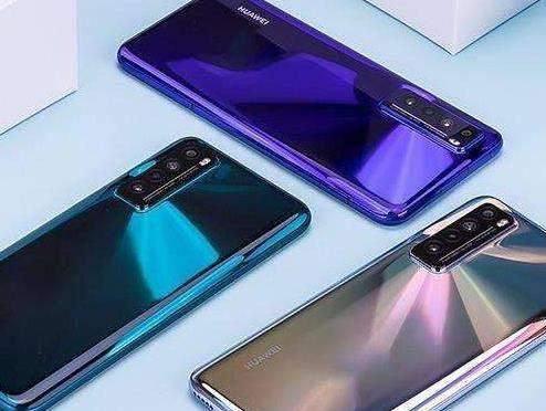 荣耀v40系列手机曝光,依旧拥有三款机型
