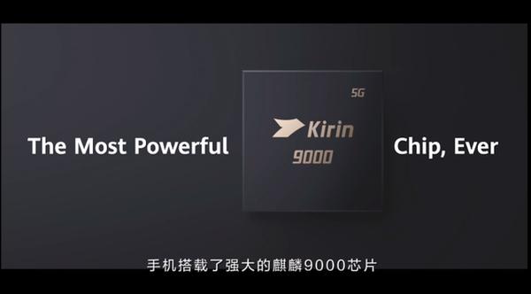 华为麒麟9000正式发布,性能卓越领跑5nm芯片