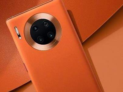华为Mate30ProE确认于今夜发布,将搭载麒麟990E处理器