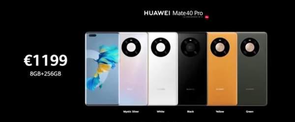 华为Mate40 Pro参数配置详情,华为Mate40 Pro怎么样?