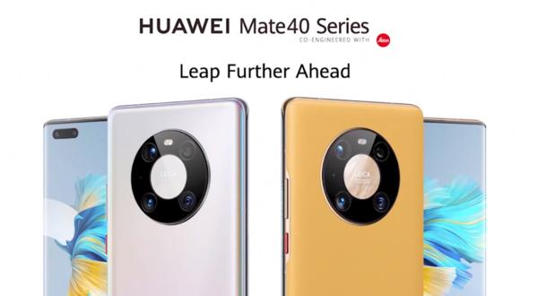 华为mate40pro和苹果12promax哪个好?参数对比怎么样?