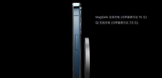 iPhone12磁吸设计会影响腕表走时