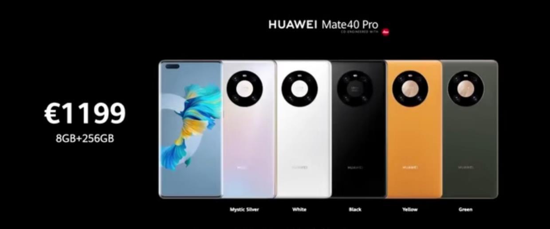 华为mate40pro无线充电多少w?华为mate40pro电池参数
