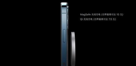iPhone12磁吸设计影响腕表走时!你中招了吗?