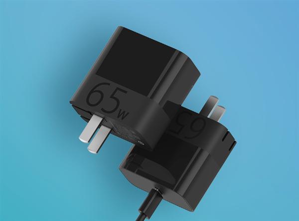 紫米充电器套装发布:支持65W,首发价129元