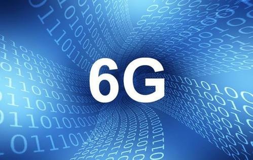 华米OV四大厂商布局6G,已投入大量研发资金