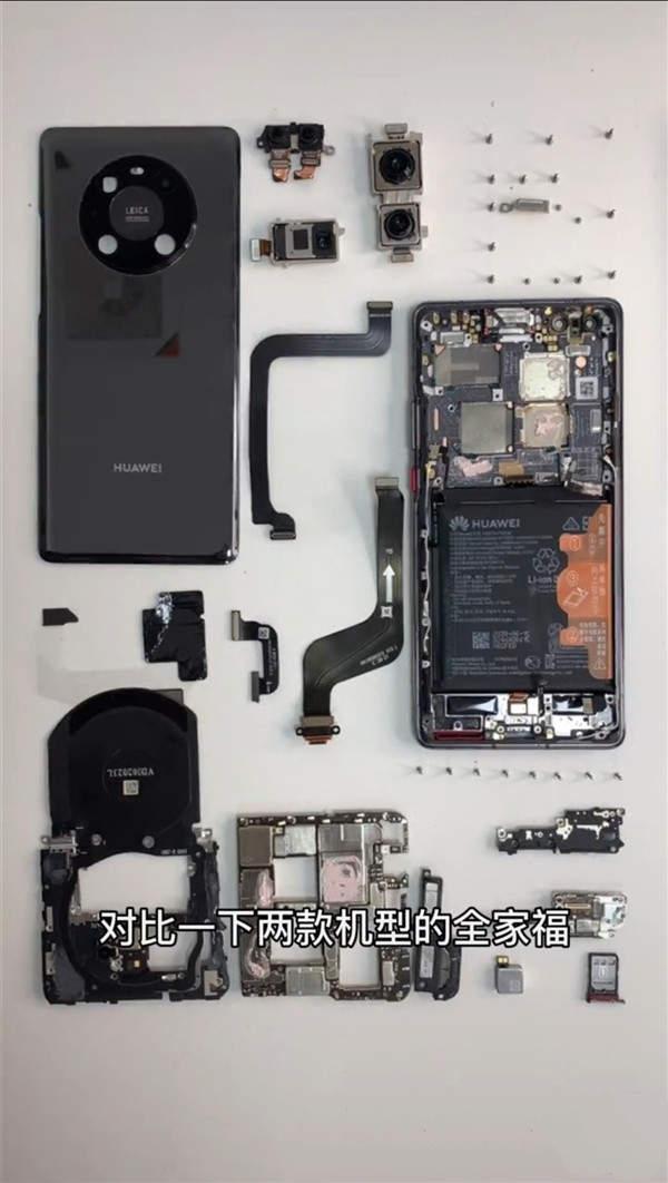 华为Mate40Pro和iPhone12Pro拆解对比,你会怎么选?
