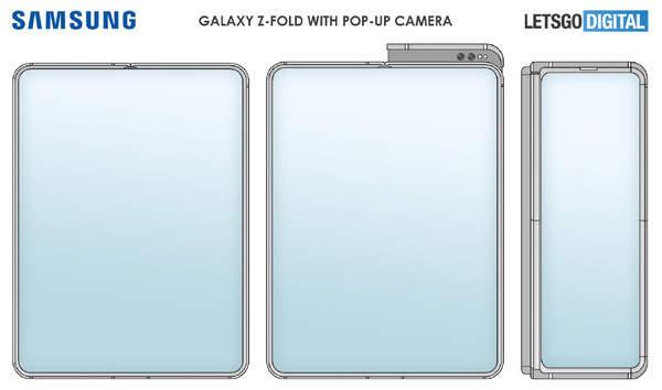 三星Galaxy Z Fold新專利曝光:采用彈出式鏡頭