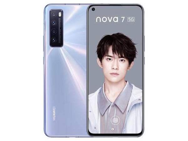 华为nova8 SE官方渲染图曝光,网页:和iPhone12撞设计