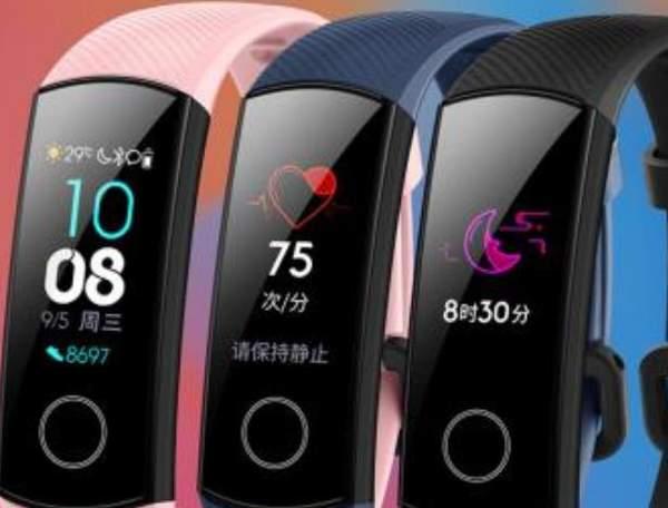 荣耀手环6最新消息:将是首款全面屏形态手环