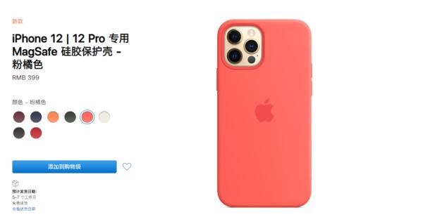iPhone12不仅会消磁,连手机壳都要慎选!