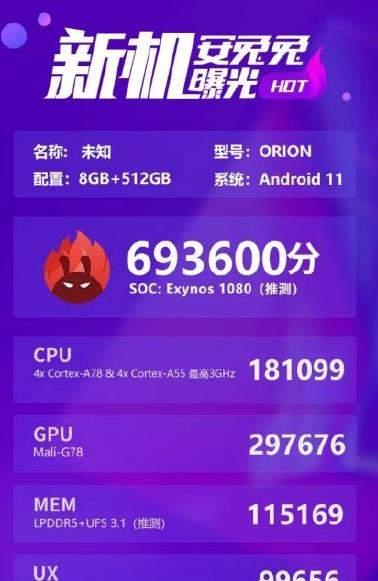 vivoX60最新消息,将首发Origin OS系统