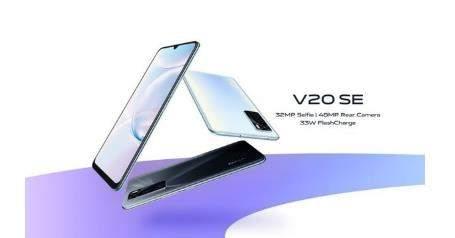 vivoV20SE将在印度推出,搭载骁龙665价格20990卢比