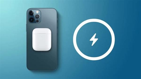 iPhone12隱藏功能曝光,將為新AirPods提供反向無線充電
