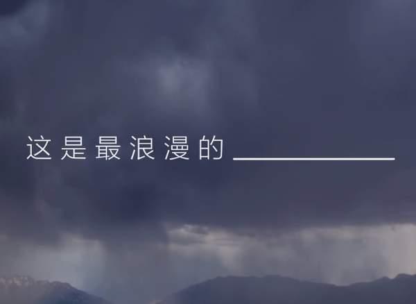 华为Mate40系列国内发布会具体时间是什么时候?在哪里举行?