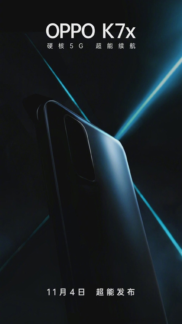 OPPOK7x搭載什么處理器?OPPOK7x性能怎么樣?