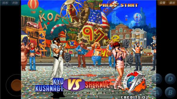 拳皇97风云再起加强第二版