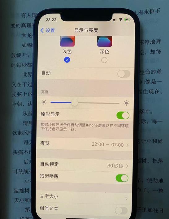 爆iPhone12屏幕偏黃,蘋果的顏色校準翻車了?