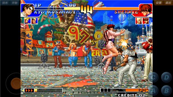 拳皇97风云再起加强第二版图3