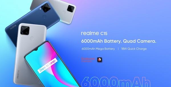 realmeC15新版本已上市,搭载骁龙460处理器