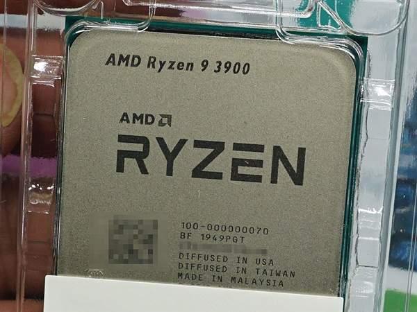 AMD锐龙9 3900开售,功耗下降3815元起售