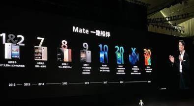 華為mate40國行發布會:余承東回首過去十年歷程