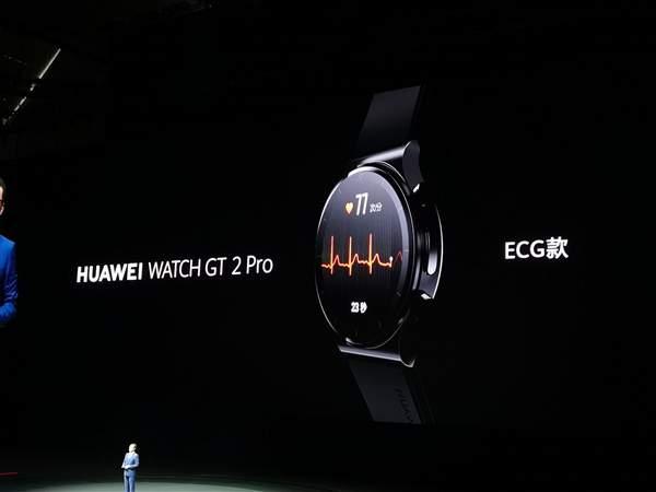 華為WATCH GT2Pro手表正式發布,續航長達兩周