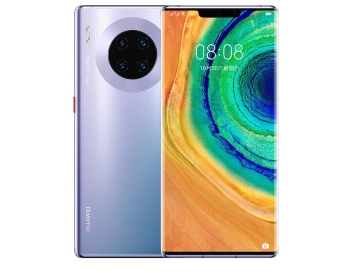 华为Mate30EPro5G价格是多少?起售价5299元