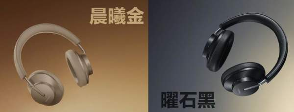 華為FreeBuds Studio頭戴式耳機發布:支持查找耳機
