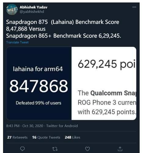 高通驍龍875最新消息:將比驍龍865+快25%