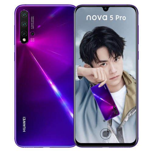 华为nova5pro参数配置详情,华为nova5pro怎么样?